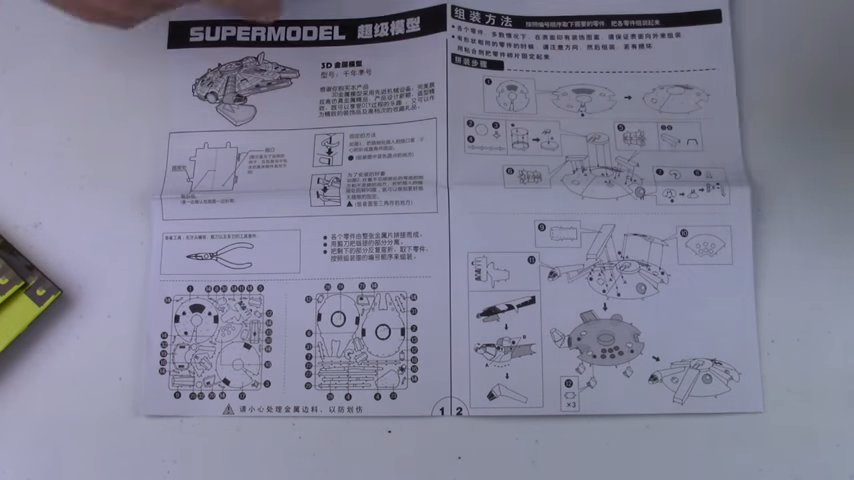 сборка моделей из металла