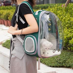 сумка для кошки