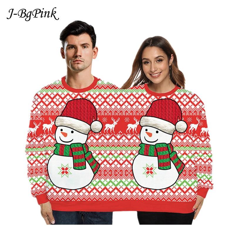 """""""ужасный"""" свитер на двоих"""