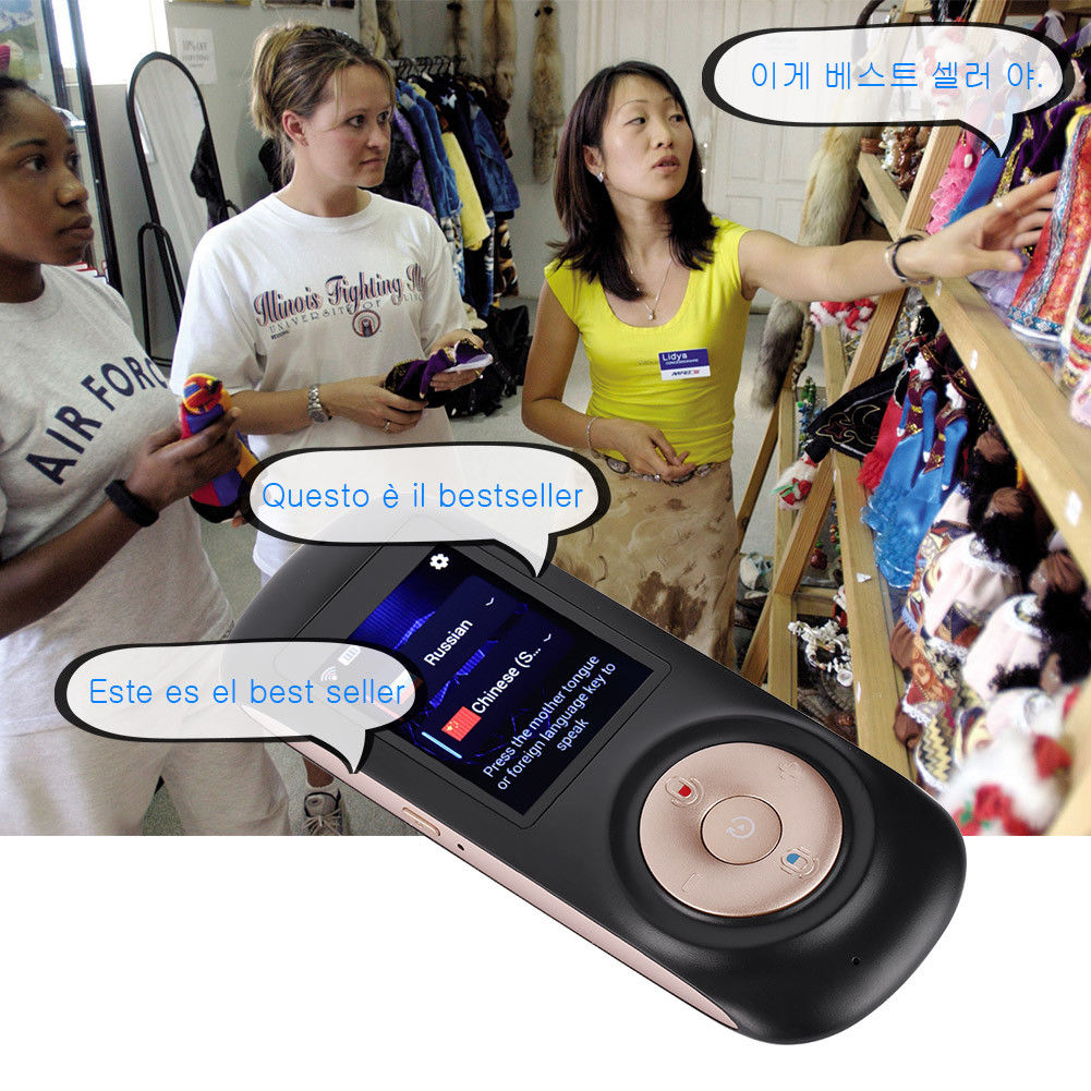 синхронный переводчик цифровой