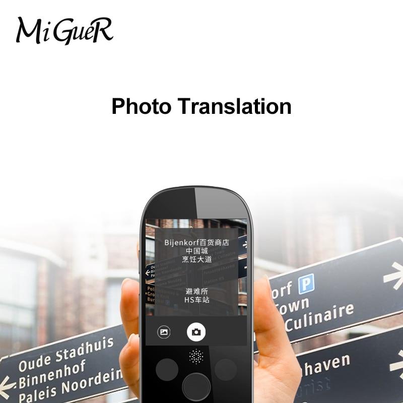 Голосовой переводчик с английского +74 языка с фотопереводом
