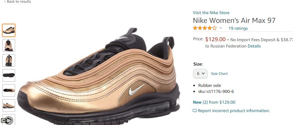 кроссовки air max 97 за 129$
