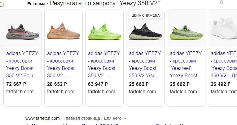 дорогие кроссовки adidas