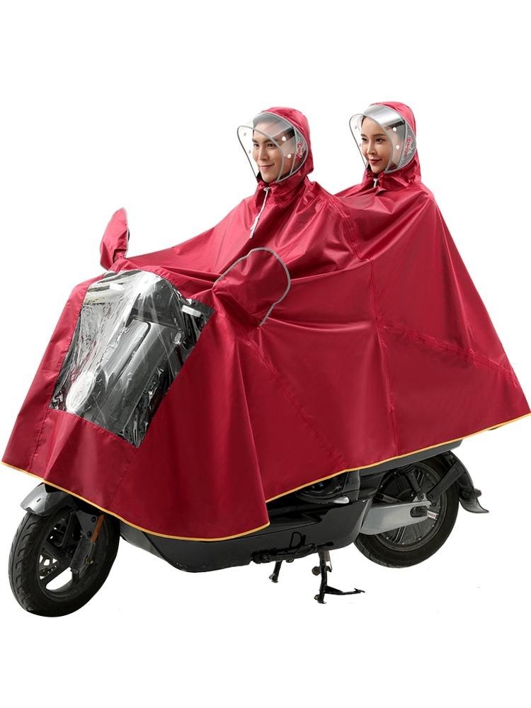 дождевик для скутера